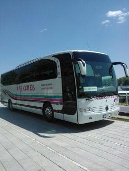 Автобус Алексиев - Снимка 01 - Алексиев ВН - Видин