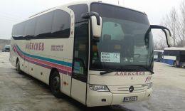 Автобус Алексиев - Снимка 21 - Алексиев ВН - Видин