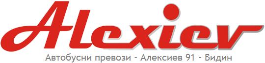 Алексиев 91 - ВН - Алексиев ВН - Видин
