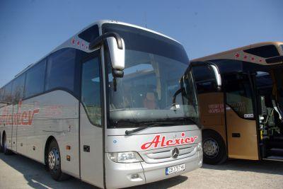 Автобус - СВ 3537
