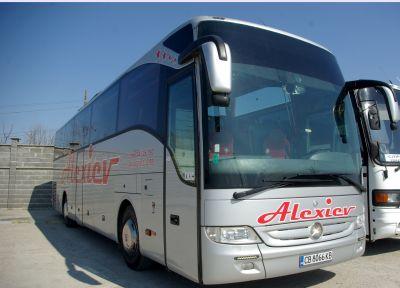 Автобус - СВ 8066